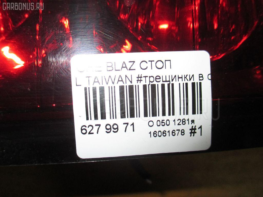 Стоп CHEVROLET BLAZER CT34G Фото 4