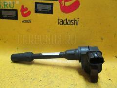 Катушка зажигания Mitsubishi Lancer cedia wagon CS5W 4G93 Фото 1