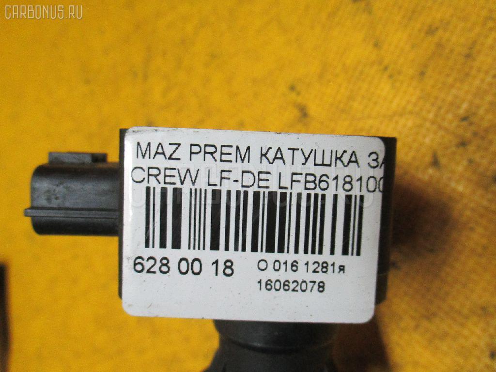Катушка зажигания MAZDA PREMACY CREW LF-DE Фото 2