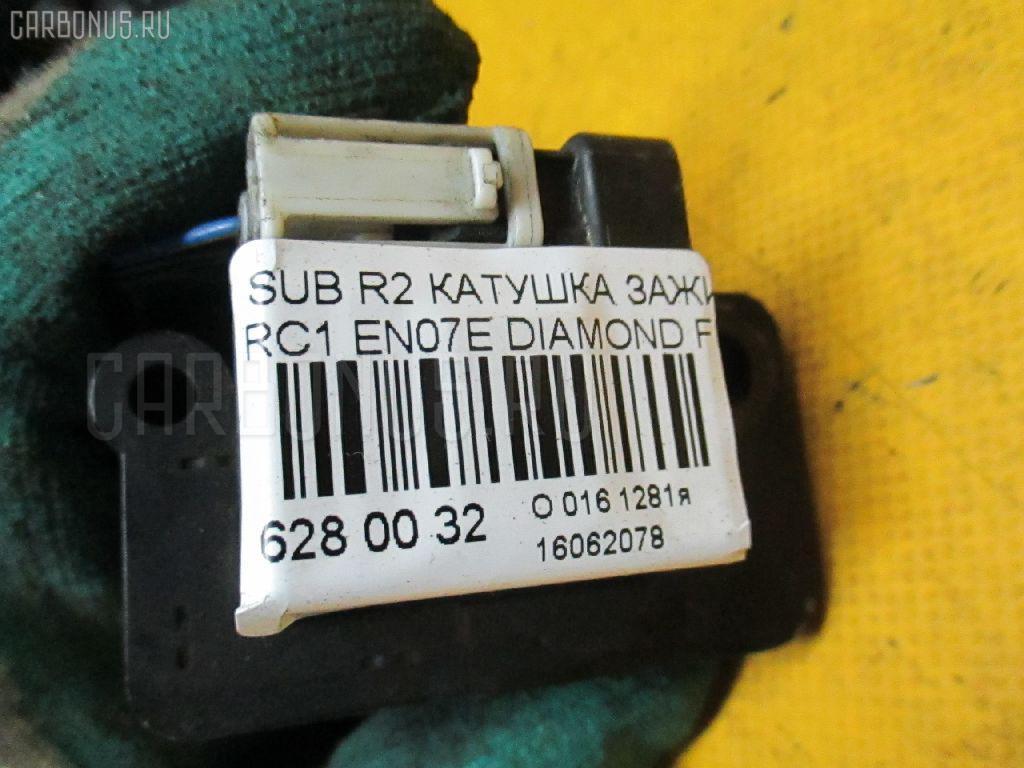Катушка зажигания SUBARU R2 RC1 EN07E Фото 2