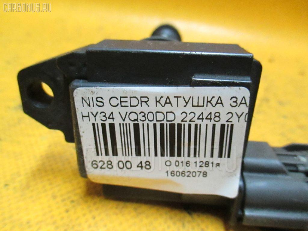 Катушка зажигания NISSAN CEDRIC HY34 VQ30DET Фото 2