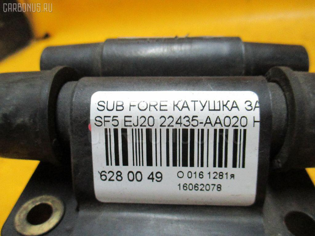 Катушка зажигания SUBARU FORESTER SF5 EJ20 Фото 3