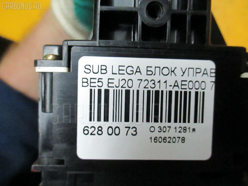 Блок управления климатконтроля SUBARU LEGACY B4 BE5 EJ20 Фото 3