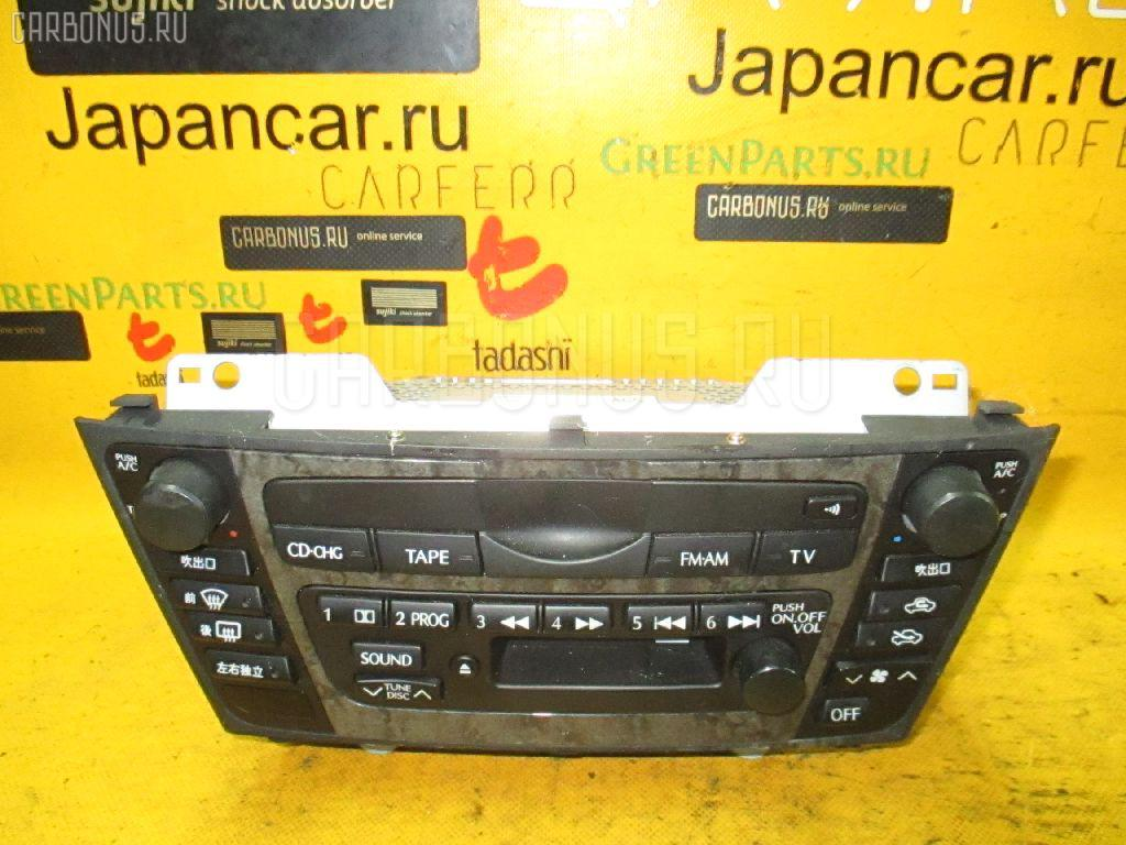 Блок управления климатконтроля Nissan Cedric MY34 VQ25DD Фото 1