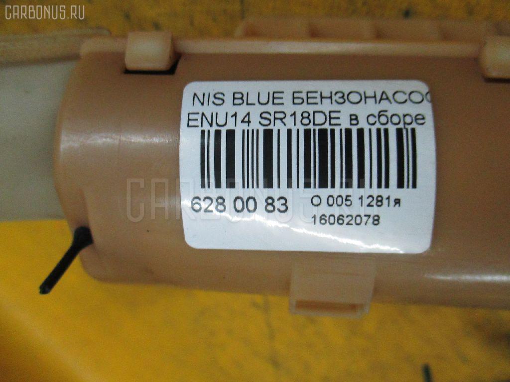 Бензонасос NISSAN BLUEBIRD ENU14 SR18DE Фото 3