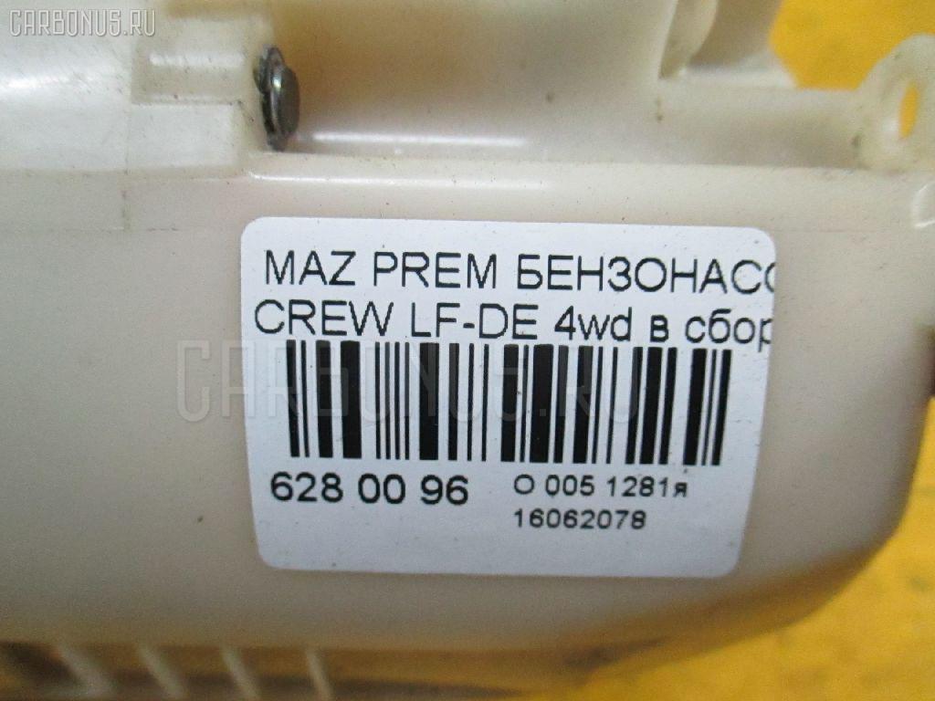 Бензонасос MAZDA PREMACY CREW LF-DE Фото 5