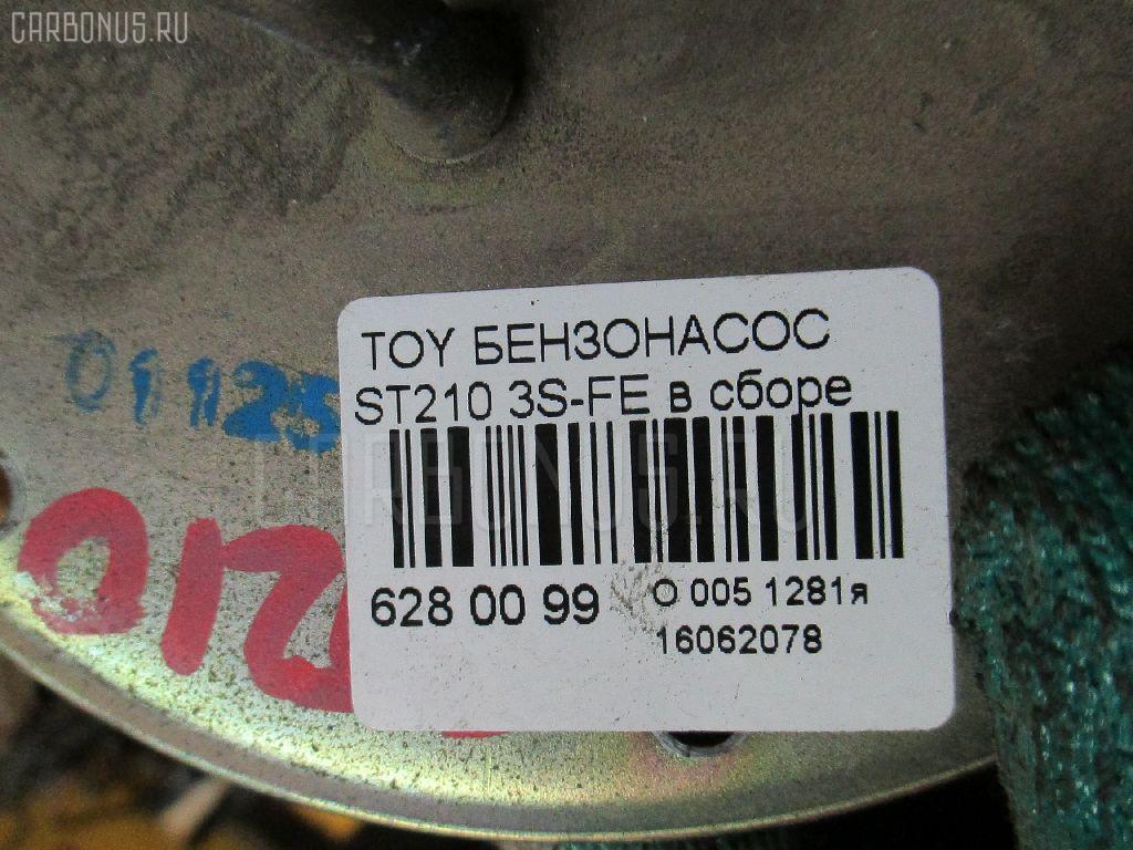 Бензонасос TOYOTA ST210 3S-FE Фото 3