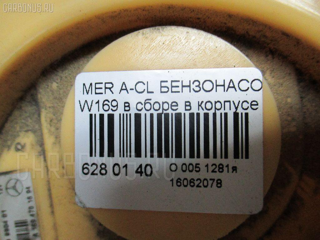Бензонасос MERCEDES-BENZ A-CLASS W169 Фото 4