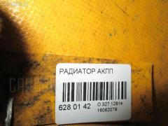 Радиатор АКПП Фото 3