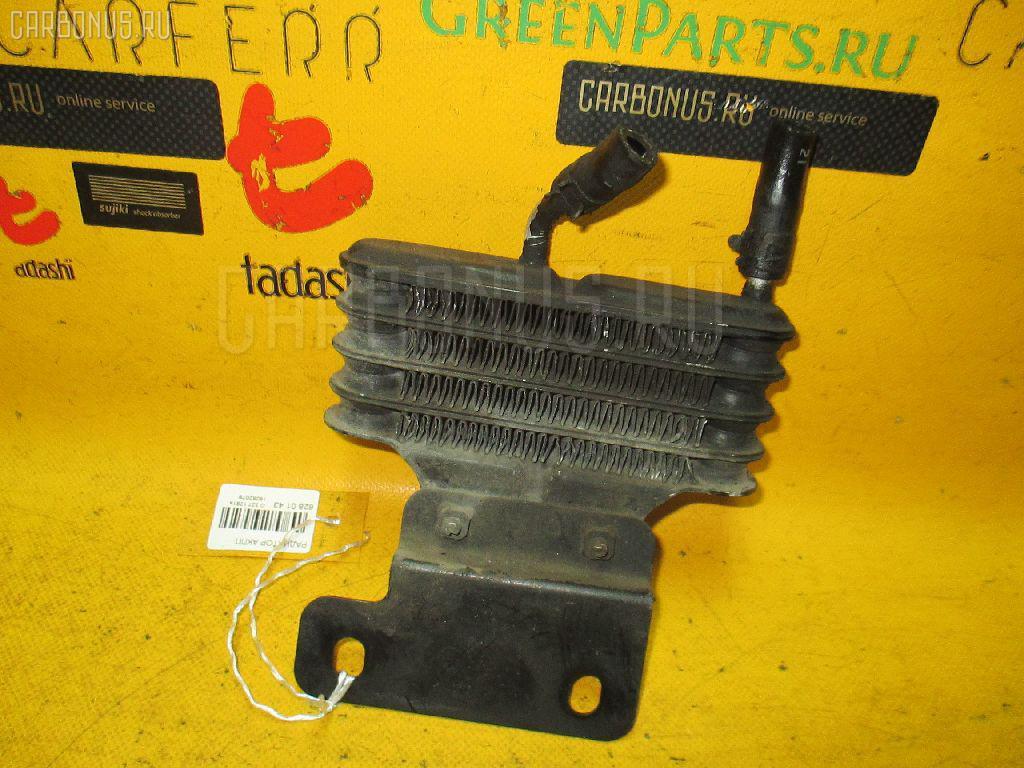 Радиатор АКПП Фото 1