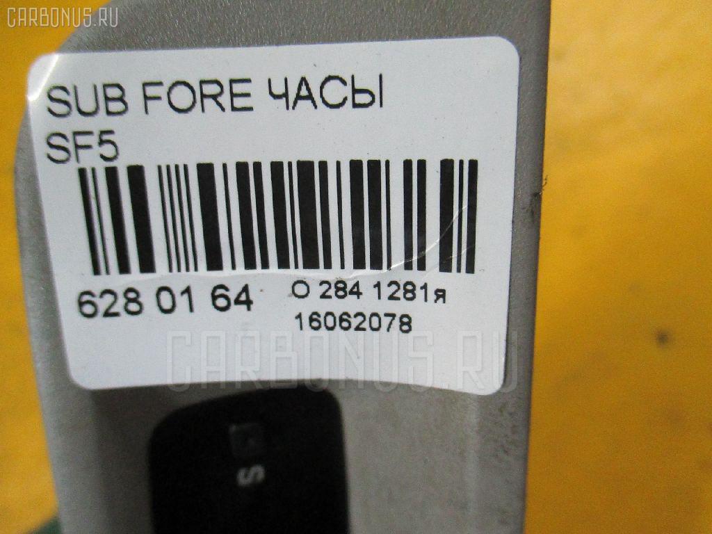 Часы SUBARU FORESTER SF5 Фото 3