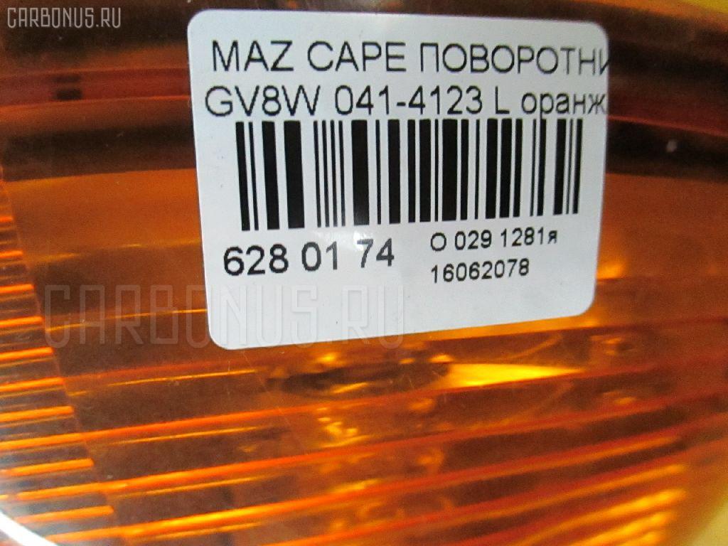 Поворотник к фаре MAZDA CAPELLA WAGON GV8W Фото 3