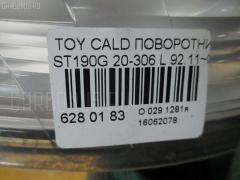 Поворотник к фаре Toyota Caldina ST190G Фото 3
