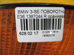 Поворотник к фаре Bmw 3-series E36-CA02 Фото 3