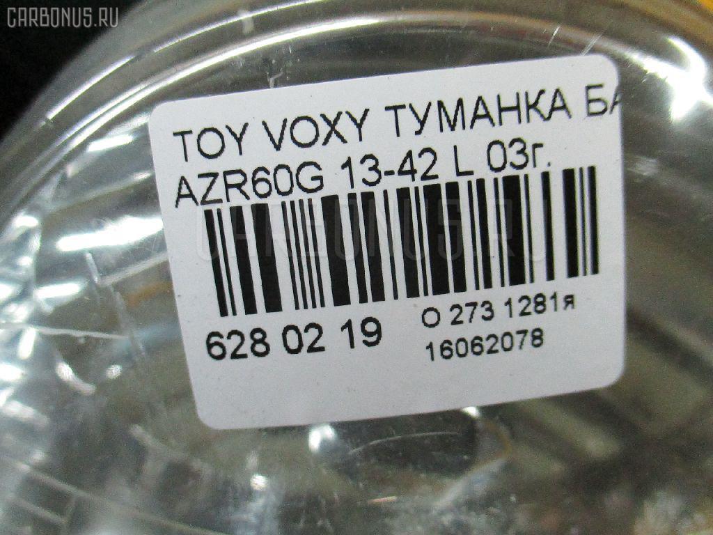Туманка бамперная TOYOTA VOXY AZR60G Фото 3