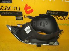 Заглушка в бампер LEXUS LS460 USF40 Фото 1