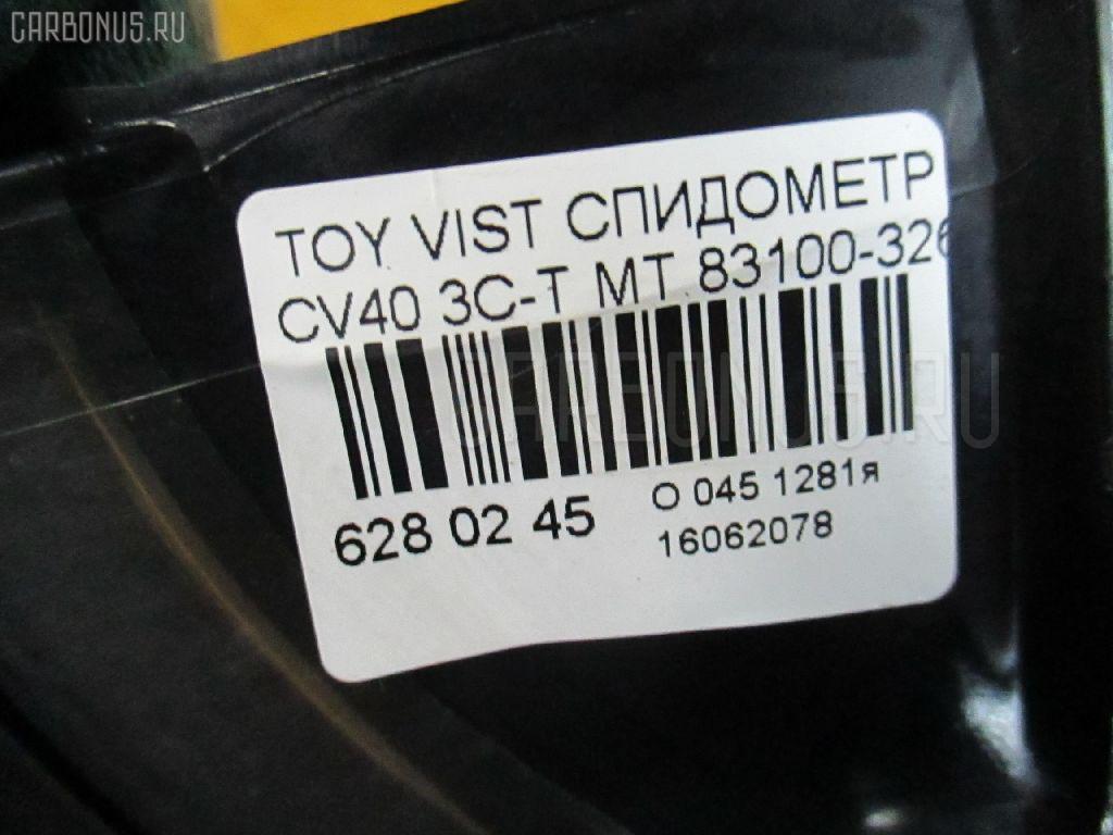 Спидометр TOYOTA VISTA CV40 3C-T Фото 3