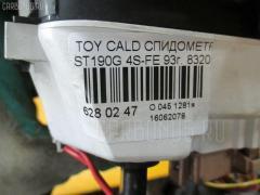 Спидометр TOYOTA CALDINA ST190G 4S-FE Фото 3