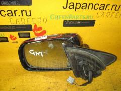 Зеркало двери боковой Honda Hr-v GH1 Фото 4