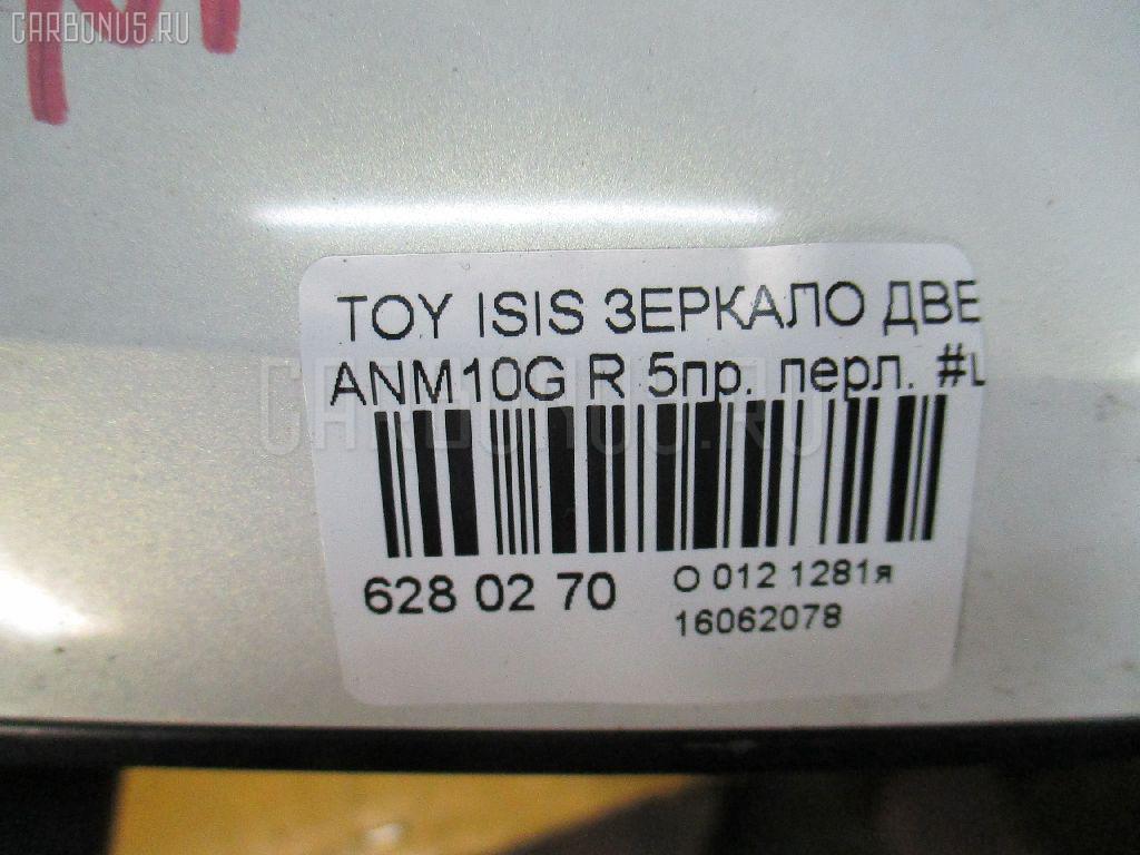 Зеркало двери боковой TOYOTA ISIS ANM10G Фото 4