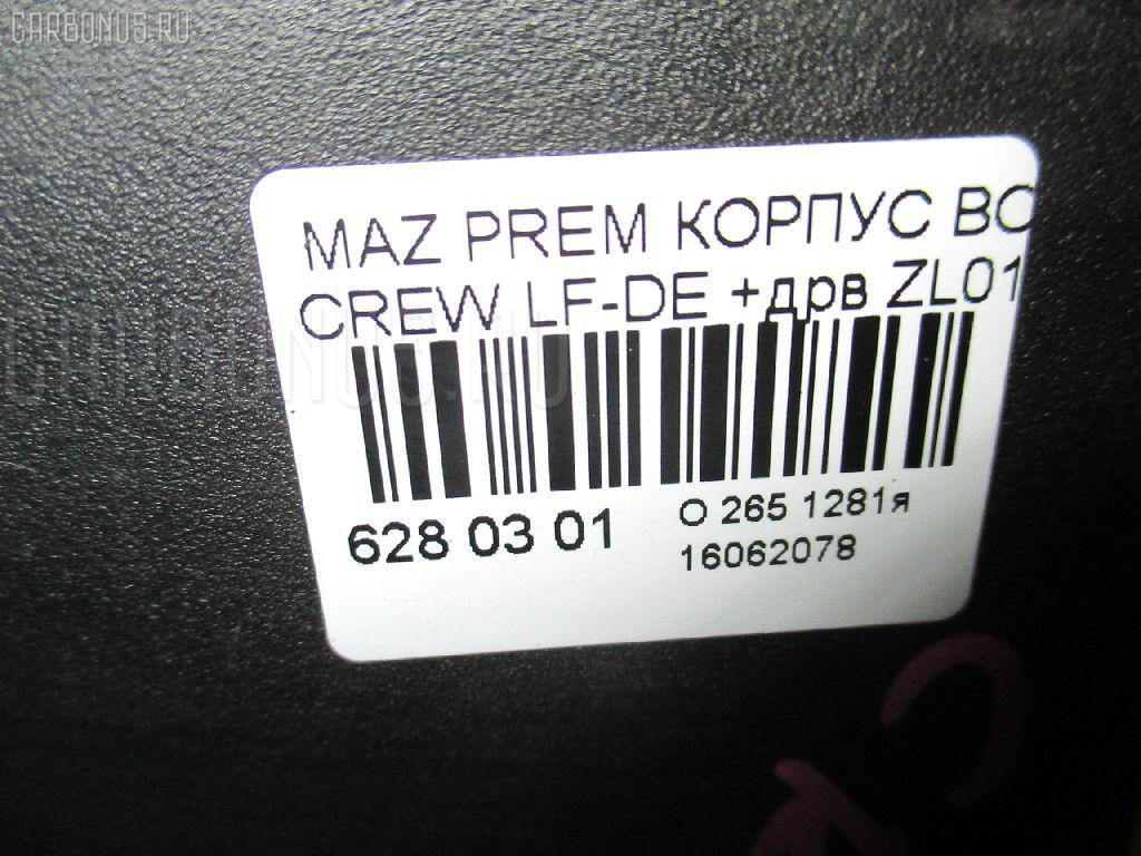 Корпус воздушного фильтра MAZDA PREMACY CREW LF-DE Фото 3