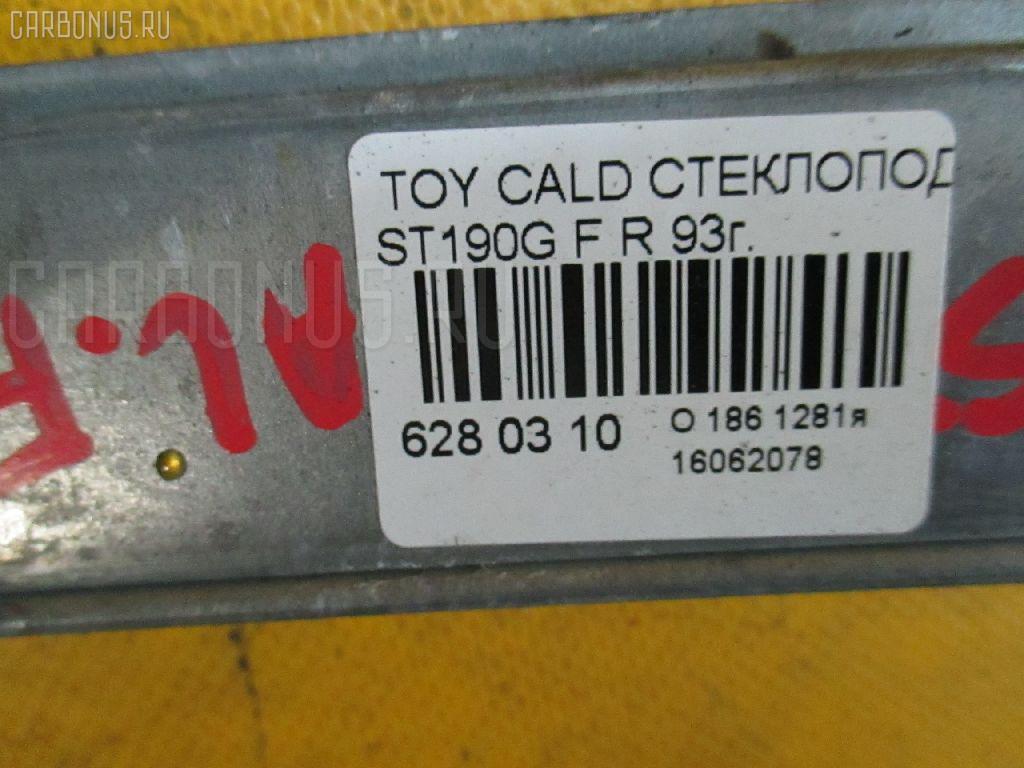Стеклоподъемный механизм TOYOTA CALDINA ST190G Фото 2