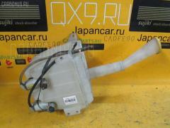 Бачок омывателя Nissan Avenir W11 Фото 1