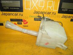 Бачок омывателя Nissan Avenir W11 Фото 2
