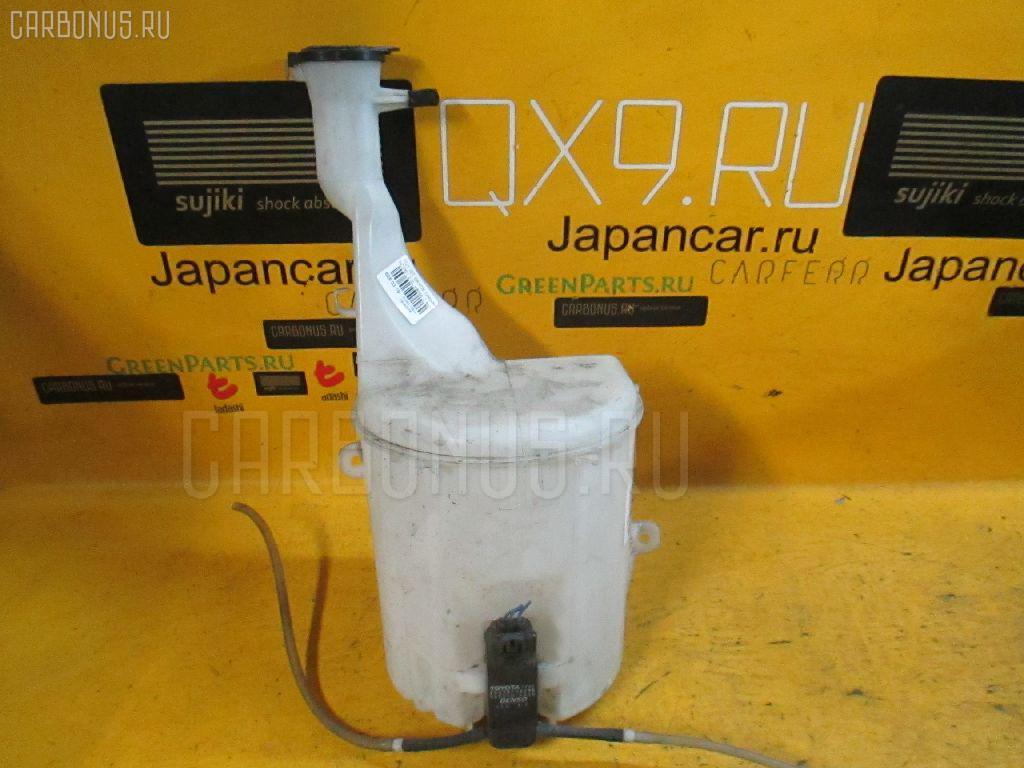 Бачок омывателя TOYOTA IST NCP61. Фото 8