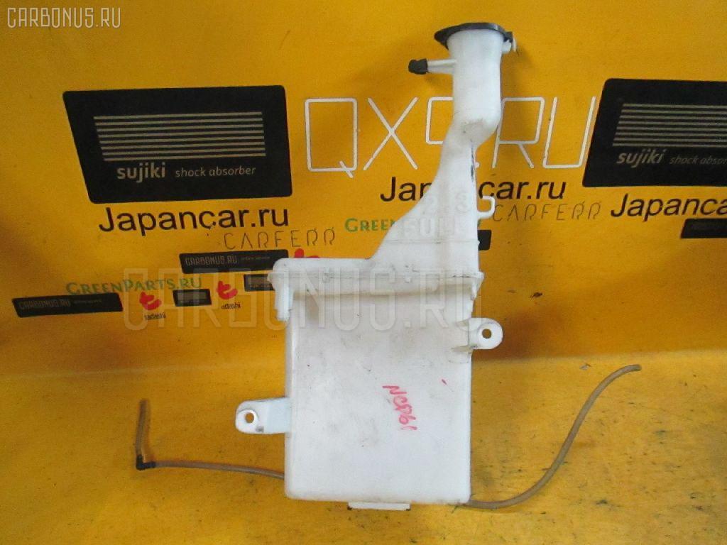 Бачок омывателя TOYOTA IST NCP61. Фото 9