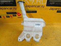 Бачок омывателя Toyota Ist NCP110 Фото 1