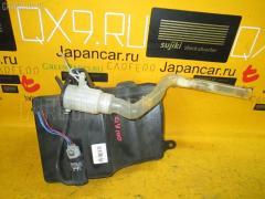 Бачок омывателя Toyota GX100 Фото 2