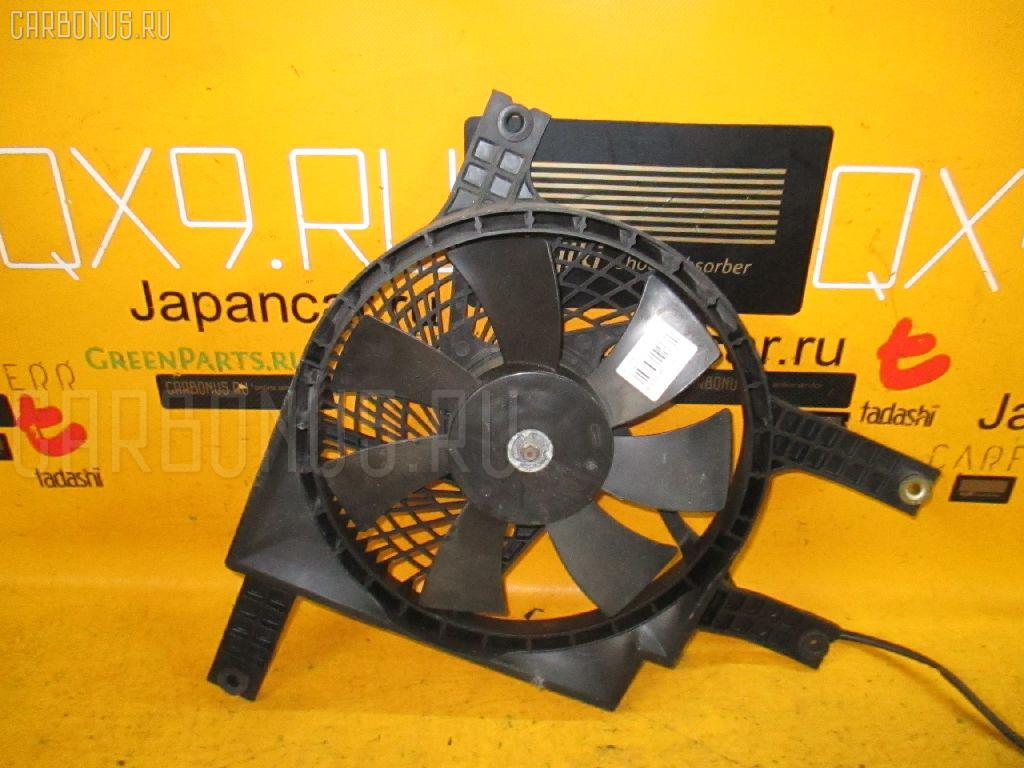 Вентилятор радиатора кондиционера MITSUBISHI PAJERO JUNIOR H57A 4A31. Фото 4