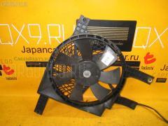 Вентилятор радиатора кондиционера MITSUBISHI PAJERO JUNIOR H57A 4A31 Фото 1