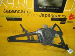 Вентилятор радиатора кондиционера Toyota GX81 Фото 1
