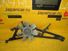 Вентилятор радиатора кондиционера Toyota GX81 Фото 2