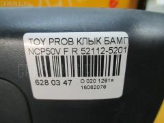 Клык бампера Toyota Probox NCP50V Фото 3