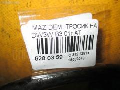 Тросик на коробку передач MAZDA DEMIO DW3W B3 Фото 2