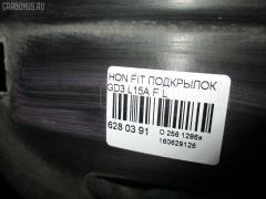 Подкрылок Honda Fit GD3 L15A Фото 2