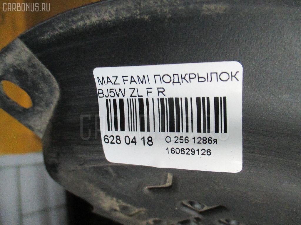 Подкрылок MAZDA FAMILIA S-WAGON BJ5W ZL Фото 2