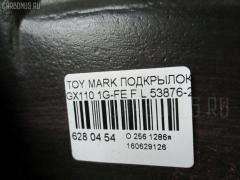 Подкрылок Toyota Mark ii GX110 1G-FE Фото 2