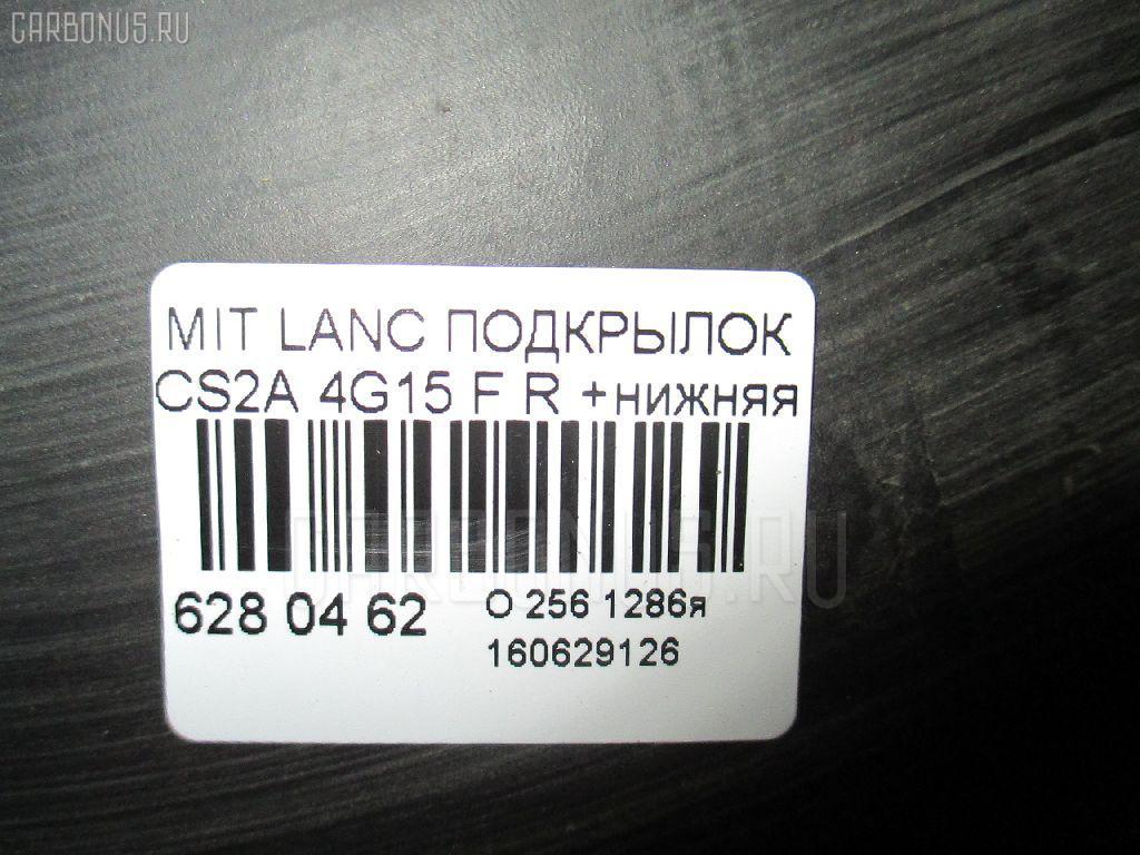 Подкрылок MITSUBISHI LANCER CEDIA CS2A 4G15 Фото 2