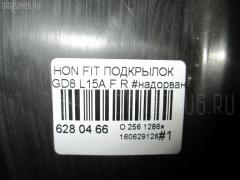 Подкрылок Honda Fit aria GD8 L15A Фото 3