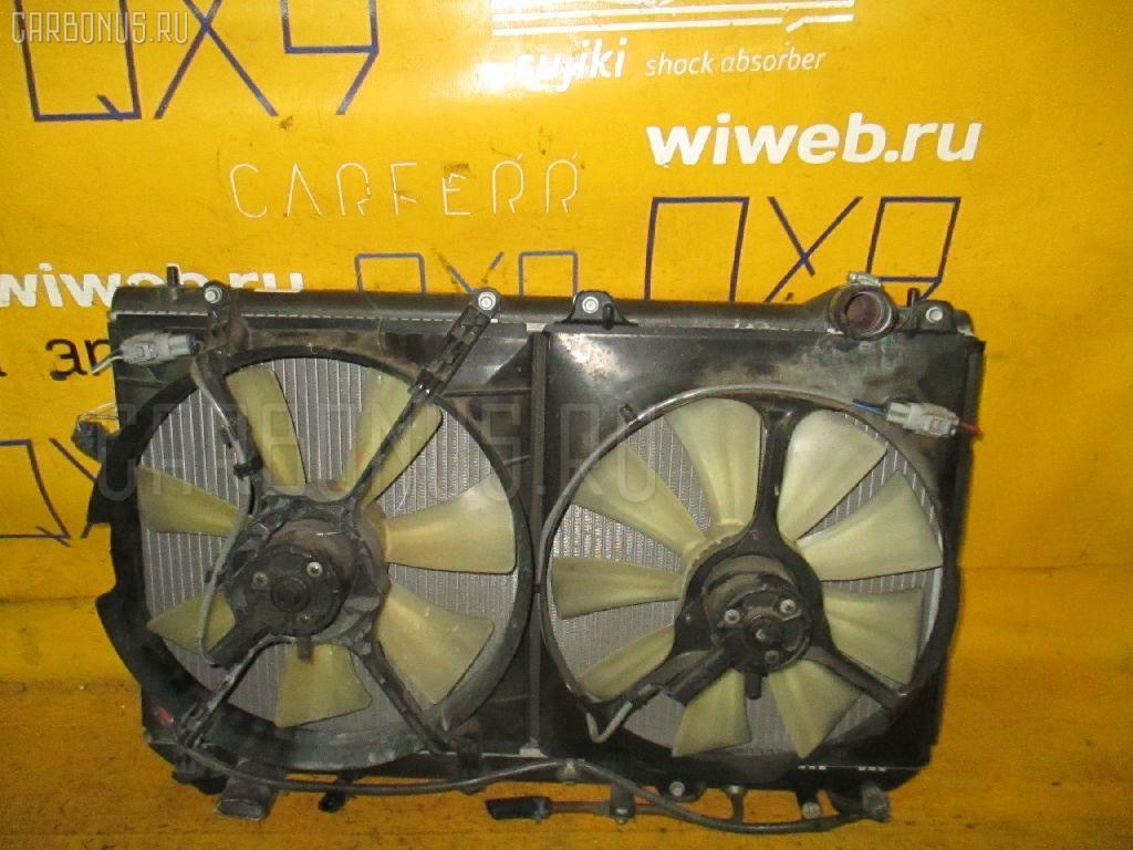 Радиатор ДВС TOYOTA WINDOM MCV21 2MZ-FE Фото 2