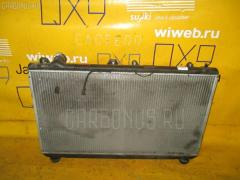 Радиатор ДВС Toyota Windom MCV21 2MZ-FE Фото 1