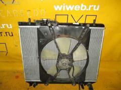 Радиатор ДВС Daihatsu Terios kid J131G EF-DEM Фото 1