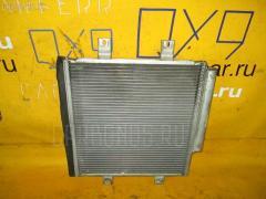 Радиатор кондиционера TOYOTA PASSO KGC10 1KR-FE Фото 2