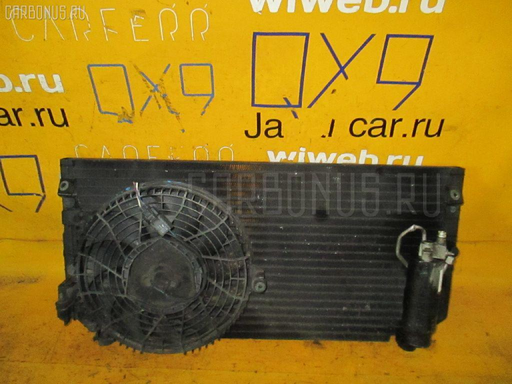 Радиатор кондиционера TOYOTA COROLLA SPACIO AE111N 4A-FE. Фото 7