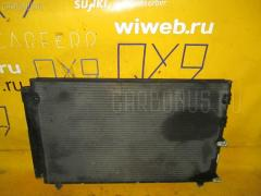 Радиатор кондиционера Toyota Mark ii GX110 1G-FE Фото 2
