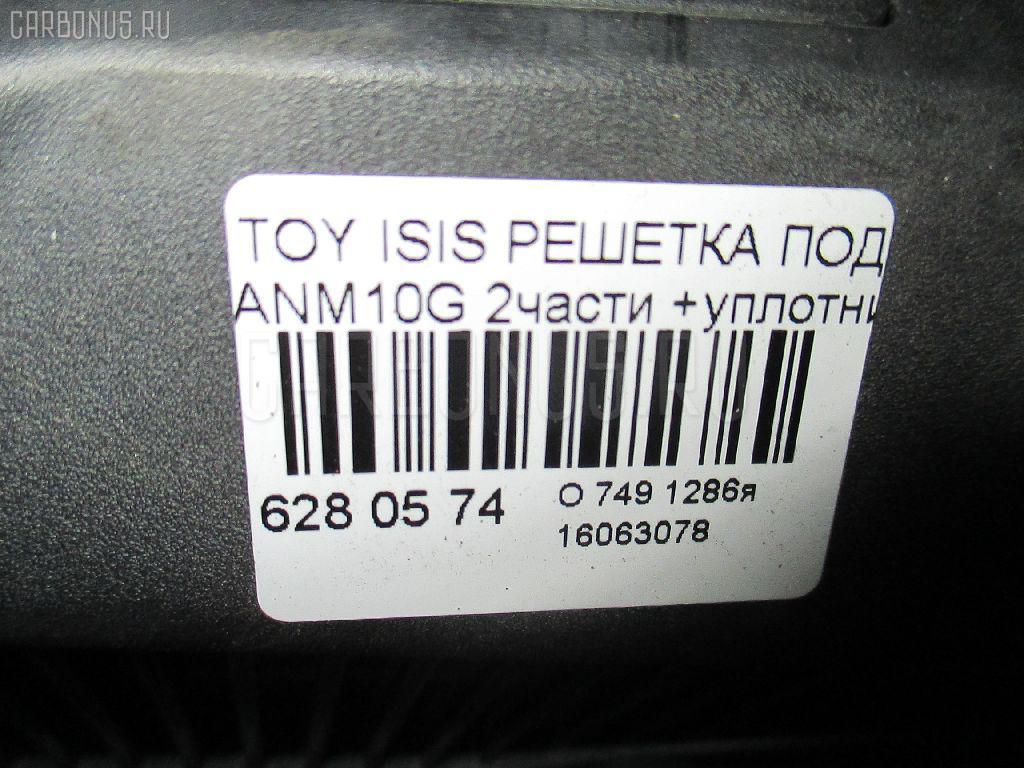 Решетка под лобовое стекло TOYOTA ISIS ANM10G Фото 3